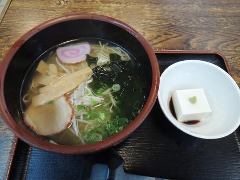 和風ラーメン(700円)+ごま豆腐(200円)