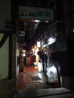 2014年09月20日 麺八・店舗1