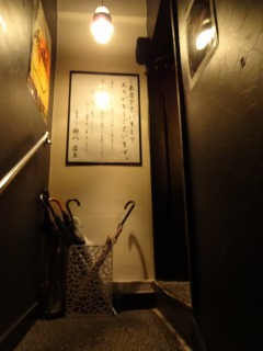 2014年09月20日 麺八・入口