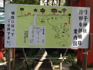 2014年09月21日 羽黒山27