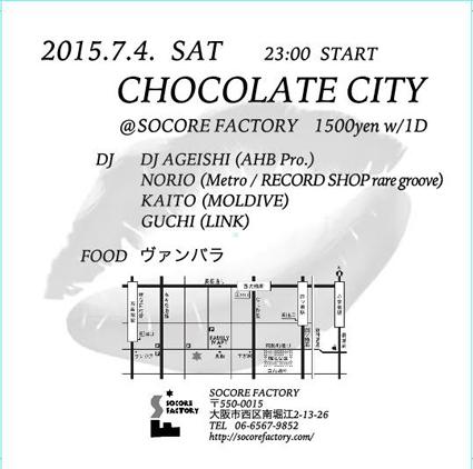 150704chocolatecityura.jpg