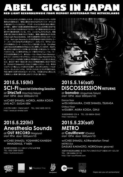 201505ABEL-URA.jpg