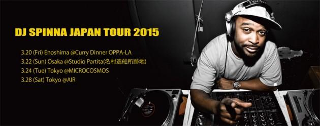 DJ-SPINNA-JPN-TOUR-2015_slide-630x249.jpg