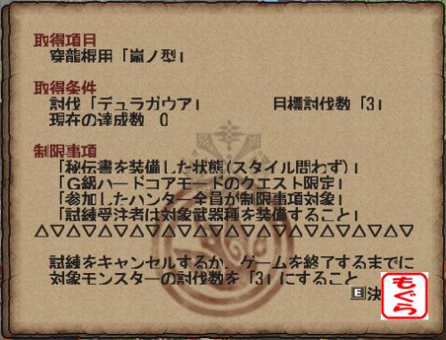 a247_convert_20150416234942.png