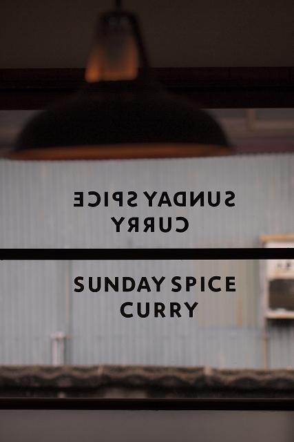 SUNDAY SPICE020
