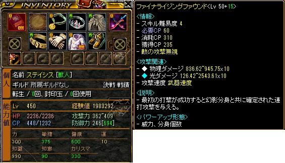RedStone1080.jpg