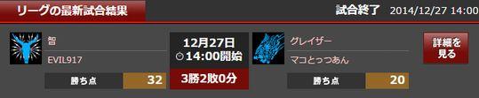 20141227150240136.jpg