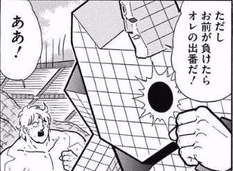 すたんば3-2