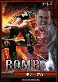 bt_14_bomb_a.jpg