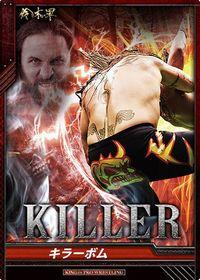 bt_14_killer_a.jpg
