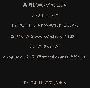 fukkaujyoukenn.jpg