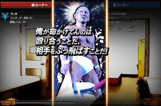 suzukihatudo.jpg