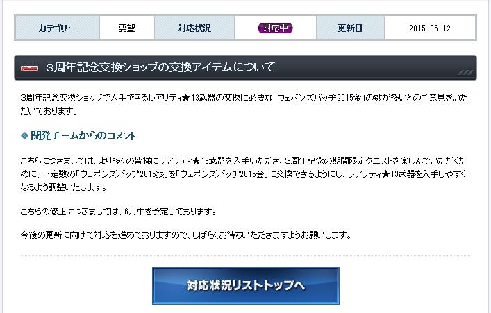 Baidu IME_2015-6-13_2-31-48