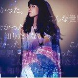 2014_single_06.jpg