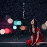 2014_single_10.jpg