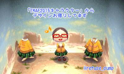 tmaf2015_トーコさん