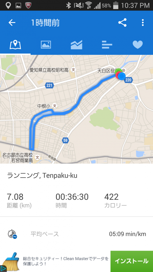 20150625225241fe4.png