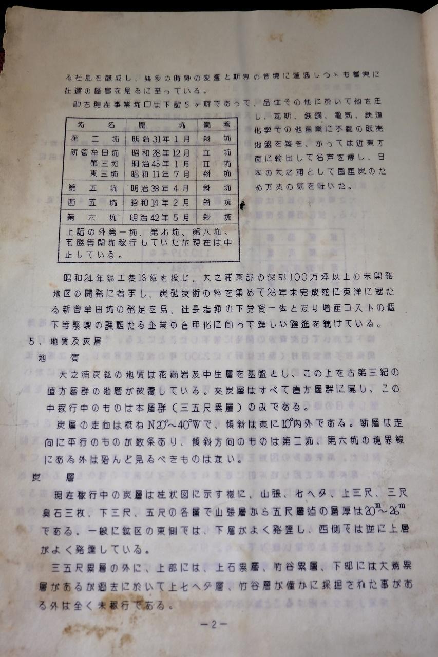 DSCF8584.jpg