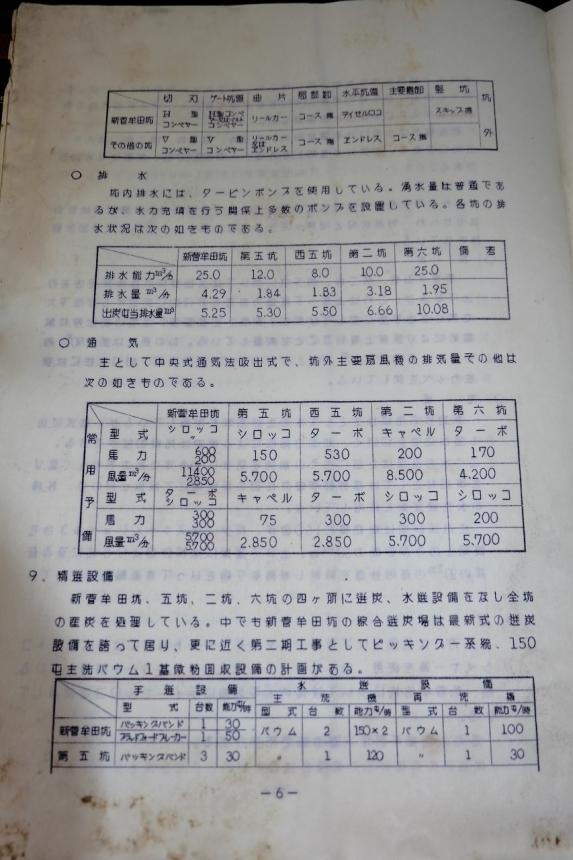 DSCF8590.jpg