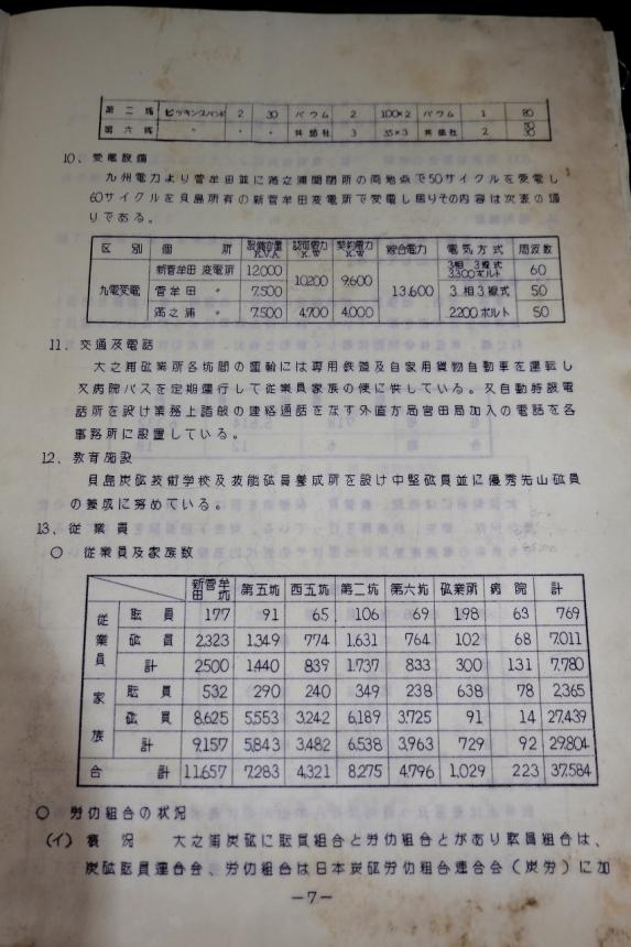 DSCF8592.jpg