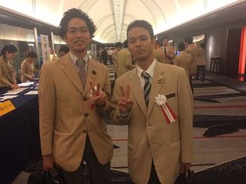 表彰式20156242