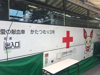 献血2015630