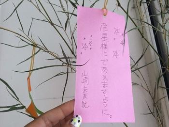 tanabata201575.jpg