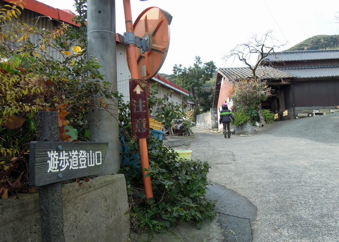 2014,12,31可也山-5