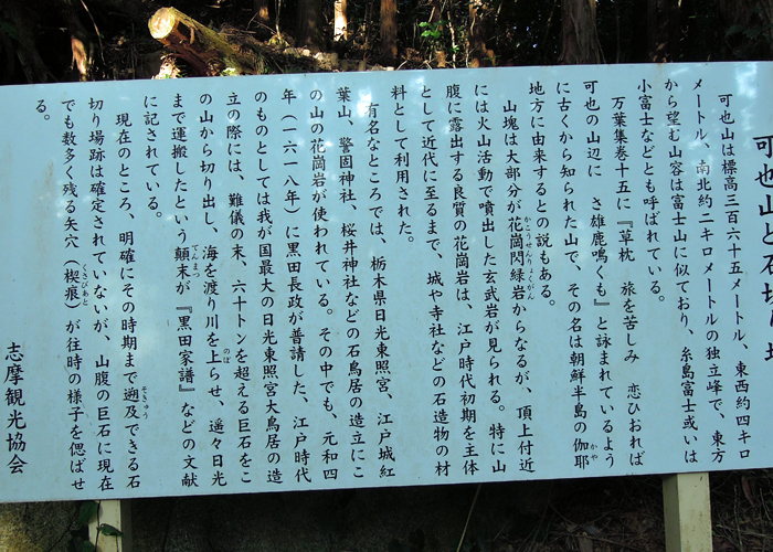 2014,12,31可也山-9