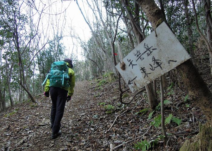 2015,1,10丹助岳-17