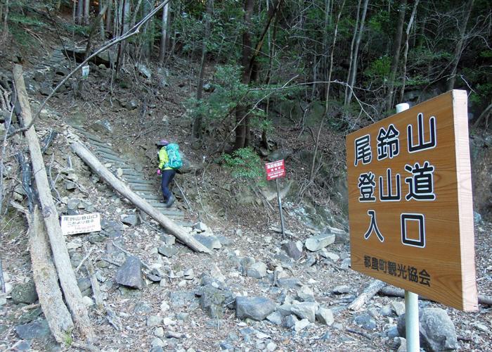 2015,1,11尾鈴山-6