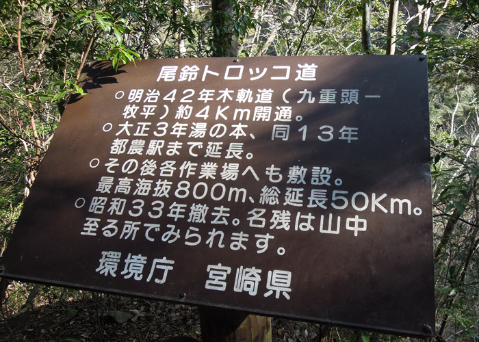 2015,1,11尾鈴山-34