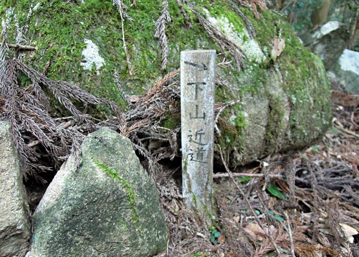 2015,1,11尾鈴山-36