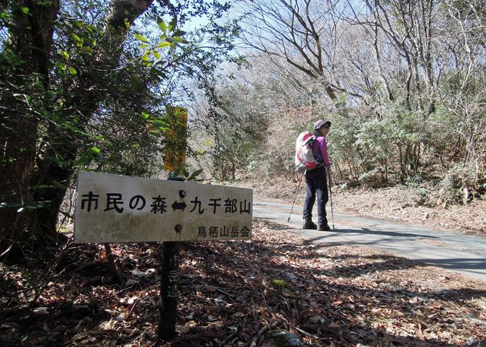 2015,3,8基山~九千部山-15