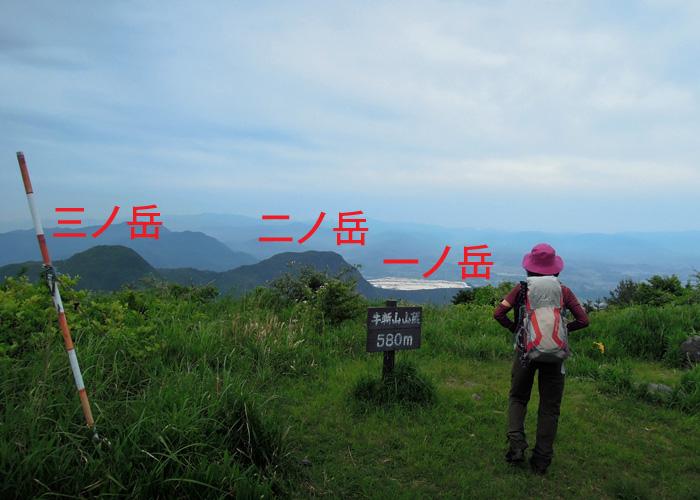 2015,5,23牛斬山~香春岳-3