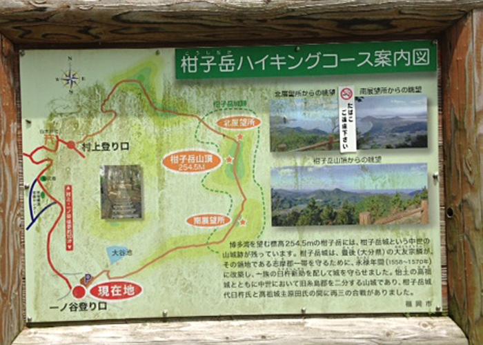2015,5,31柑子山-2