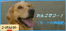 kebana3_20150319212458ce7.png
