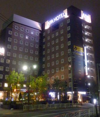 アパホテル (1)