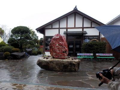 宝石庭園 (4)