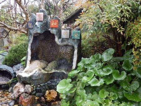 宝石庭園 (24)