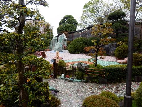 宝石庭園 (29)