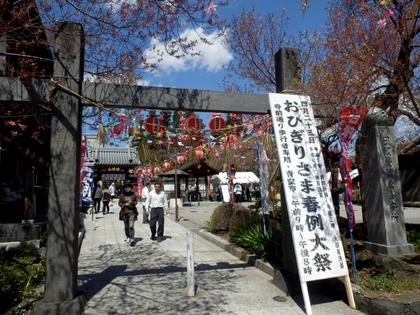 平福寺 (1)