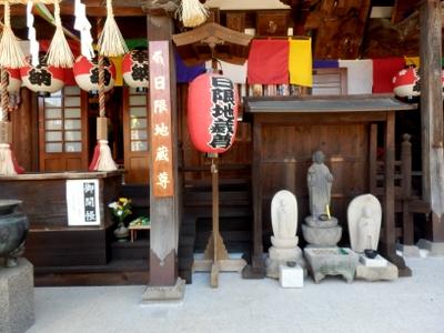 平福寺 (51)
