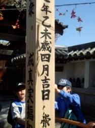 平福寺 (25)