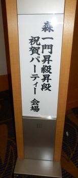 大阪 (78)
