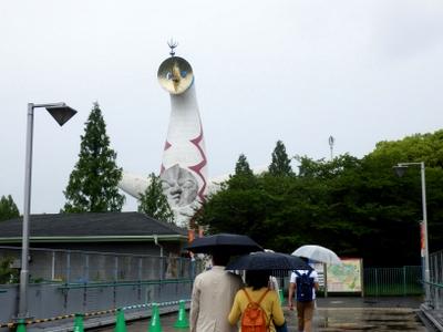 万博公園 (1)
