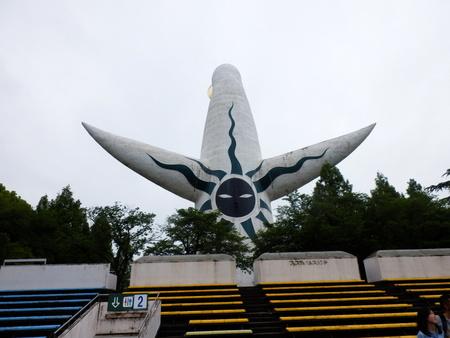 万博公園 (72)
