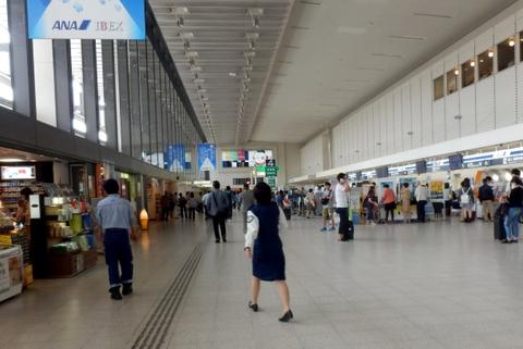 空港 (43)