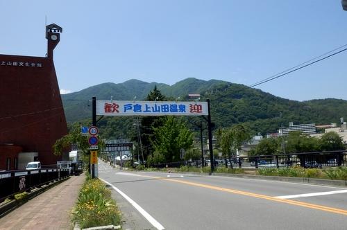 戸倉 (50)