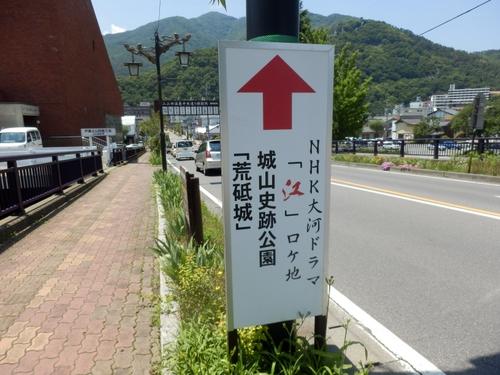 戸倉 (51)